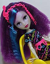 Кукла Monster High Ари Хантингтон (Ari Huntington) Электризованные Монстер Хай Школа монстров