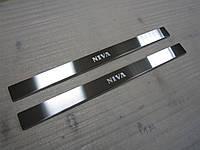 Lada Niva Накладки на пороги Натанико стандарт