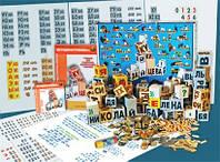 Кубики Зайцева от производителя.