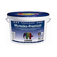 В1 краска Caparol Muresko-Premium