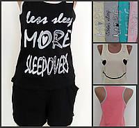 Женский комплект пижама для сна и дома