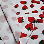 Трикотажное полотно сингл джерси с клубничками (Польша), фото 4