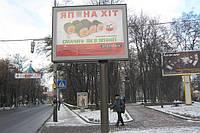 Скролл на  ул. Мельникова