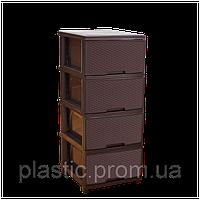 Комод пластиковый Алеана Ротанг коричневый