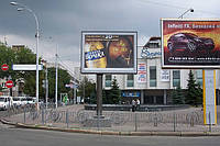 Скролл на  ул. Московская