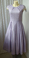 Платье вечернее выпускное Mint&Berry р.42 7420