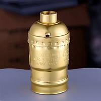 AMP патрон 33 gold  E-27 ( в сборе )
