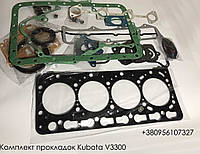 Комплект прокладок Kubota V3300