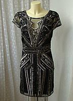Платье вечернее бисер Гетсби Miss Selfridge р.46 7422