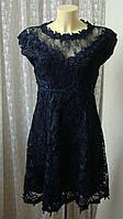 Платье кружевное Studio 75 YAS р.42 7433