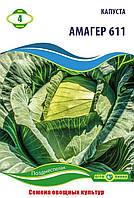 Семена Капусты сорт Амагер 4гр ТМ Агролиния