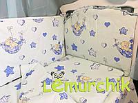 """Постельный набор в детскую кроватку (8 предметов) Premium """"Мишки в гамаке"""" бирюза"""