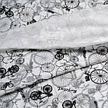 """Трикотажное полотно сингл с эластаном """"Велосипеды"""", цвет серый., фото 3"""