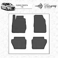 Коврики резиновые в салон Ford Fiesta c 2013 (4шт) Stingray