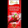 Шоколад etiuda с клубникой 100гр