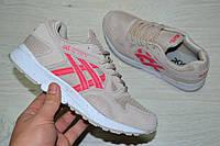 Женские кроссовки Asics, натуральная замша + текстиль, бежевые / кроссовки для фитнеса женские Асикс, удобные