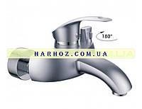 Смеситель для ванны Haiba (Хайба) Mars satin 009 Евро
