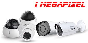 1 Мп 720p HDCVI видеокамера