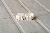 Большие Белые  формы бумажные для конфет, 100шт