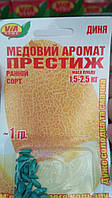 Семена дыни медовый аромат Престиж (1 грамм) ТМ VIA плюс