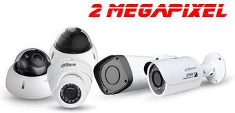 2 Мп 1080p HDCVI видеокамера