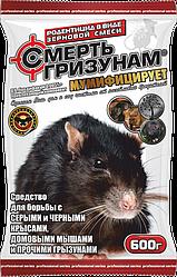 Смерть гризунів зерно 600 гр від щурів і мишей, оригінал