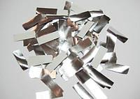 Конфетти Бумага Полоски Серебро, 2х6 см, 50 грамм