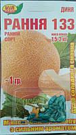 Семена дыни Ранняя 133 (1 грамм) ТМ VIA плюс