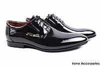 Мужские стильные туфли Lido Maronozzi натуральная лаковая кожа цвет черный (мокасины мужские, комфорт, каблук)