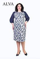 Нарядное платье  с шифоновыми рукавами Анабель 8404