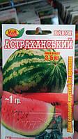 Семена арбуза Астраханский (1 грамм) ТМ VIA плюс