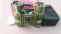 Бинокль Охотничий 12x25 - BSH (green)