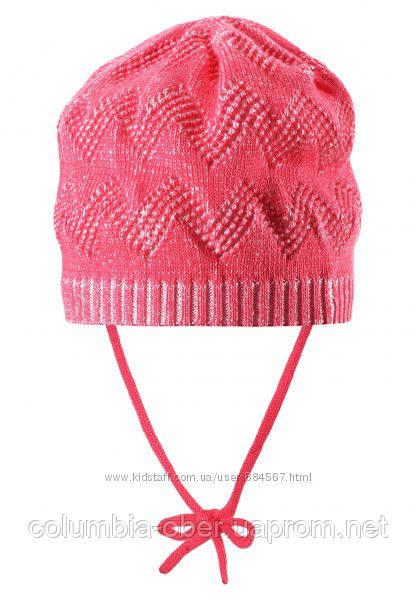Демисезонная шапка для девочки Reima 518406-3360. Размер 48 и 50.