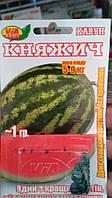 Семена арбуза Княжич (1 грамм) ТМ VIA плюс