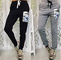 Молодежные женские спорт штаны