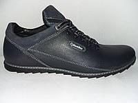 Спортивные туфли Columbia синие