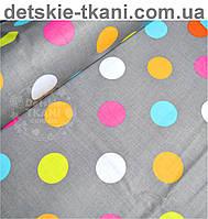 """Ткань бязь """"Цветные горохи 4 см"""" на тёмно-сером фоне (№ 609)"""