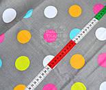 """Ткань бязь """"Цветные горохи 4 см"""" на тёмно-сером фоне (№ 609), фото 2"""