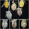 """Украшение для корзины """"Яйцо с  лентами"""", разные цвета, 9 см., 65/55 (цена за 1 шт. + 10 гр.)"""