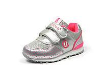 Детские кроссовки Clibee. Серебро. Малиновый. Розовый .