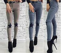 Женские легенсы под джинсы  Звезды