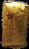 Кофе в зернах Alvorada Wiener Cafe 1кг, фото 2
