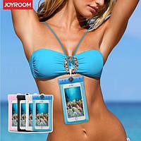 Водонепроницаемый чехол Joyroom Waterproof для iPhone
