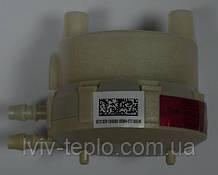 8707406007 Дифференциальный датчик давления для WR325-5AMOE, ZW23AE,23-1