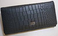 Кошелек Женский 18,5*9*3см., черный крокодил