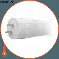 Electrum Лампа светодиодная  трубчатая LT-96 18W G13 4000K PC A-LT-0424