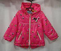 Ветровка парка  демисезонная для девочки с пол года-4 лет,розовая