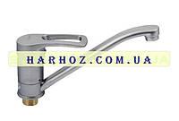 Смеситель для кухни Haiba (Хайба) Hansberg satin 555 25 см
