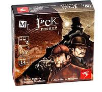 Настольная игра Mr. Jack Pocket (Карманный мистер Джек), фото 1