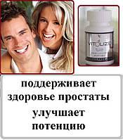 Витолайз Энергия Мужская,Форевер, США, Vit♂lize™ Men's, 60 капсул